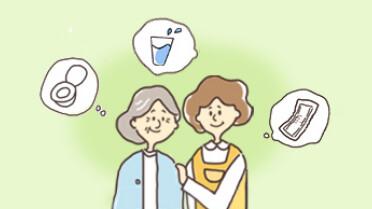 成人纸尿裤的使用及护理方法
